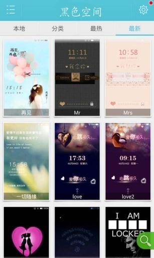 免費下載工具APP|iPhone5主题锁屏 app開箱文|APP開箱王