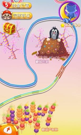 消消看糖斗罗|玩益智App免費|玩APPs