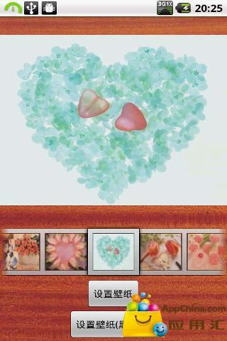 LL壁纸集之温馨浪漫|玩個人化App免費|玩APPs