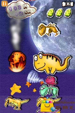 嘟嘟恐龙大冒险截图2