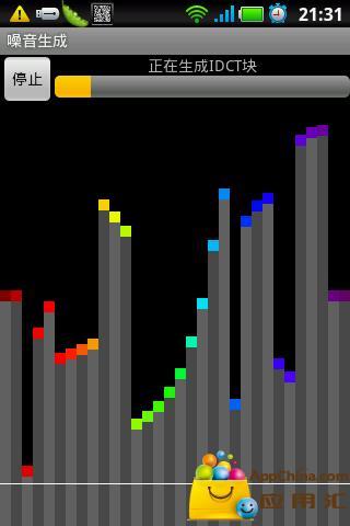 模拟音效截图1