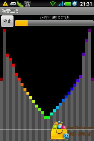 模拟音效截图3
