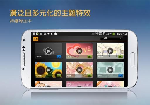 玩免費生產應用APP 下載视频剪辑 app不用錢 硬是要APP