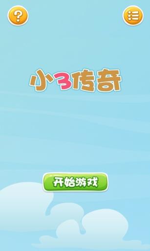 传奇世界|免費玩角色扮演App-阿達玩APP