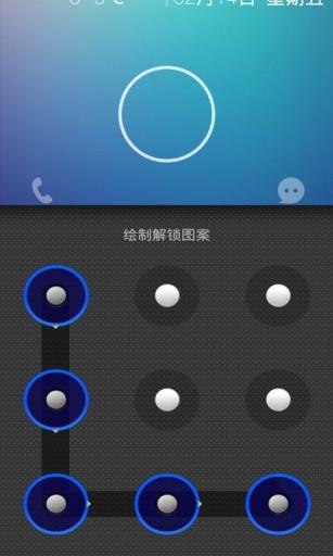 玩免費工具APP|下載纯色调主题锁屏 app不用錢|硬是要APP
