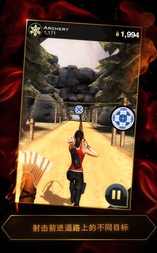 饥饿游戏2:星火燎原截图1