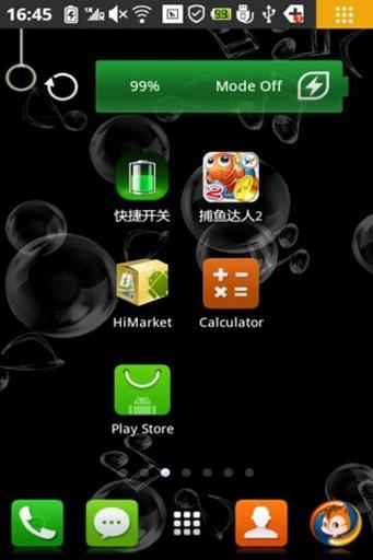 玩免費個人化APP|下載音符遇上泡泡动态壁纸 app不用錢|硬是要APP