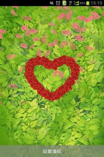 玫瑰爱心动态壁纸