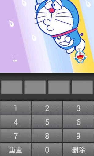 玩免費工具APP|下載蓝胖子主题九宫格锁屏 app不用錢|硬是要APP