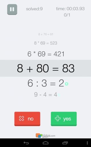 算术冲刺截图0