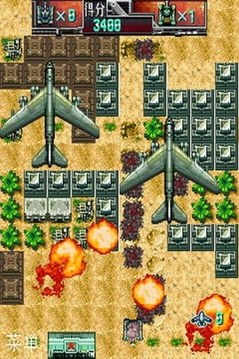 玩免費角色扮演APP|下載坦克大战2 app不用錢|硬是要APP
