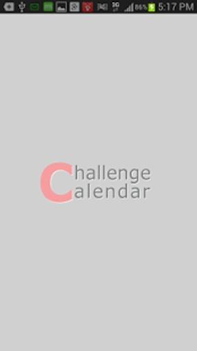 Challenge Calendar (目标 日历)截图0