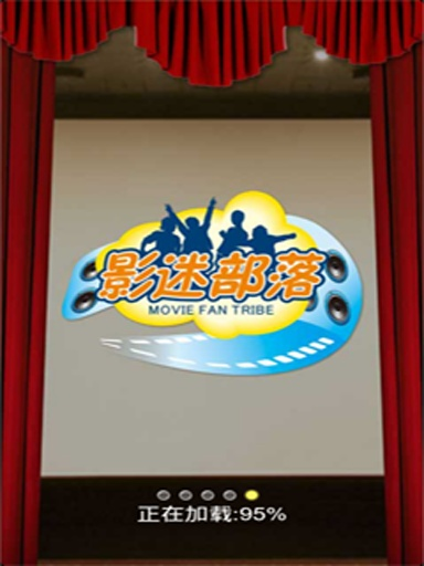 12580影迷部落 生活 App-愛順發玩APP