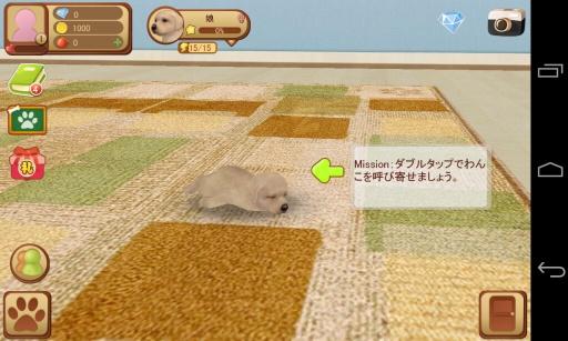 玩遊戲App|掌上狗狗免費|APP試玩