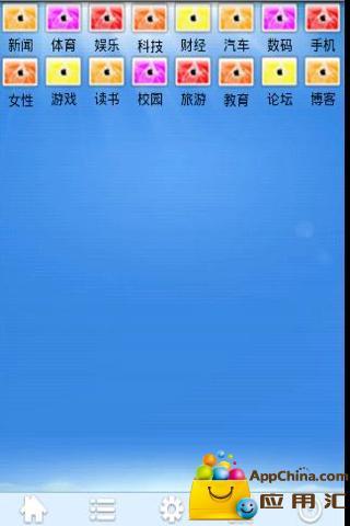小米·网易新闻
