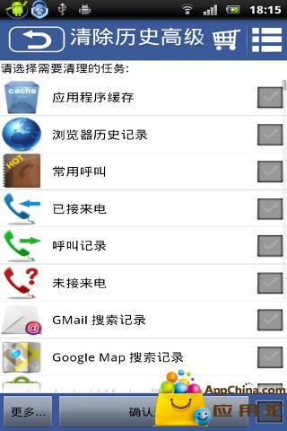 网络防火墙 工具 App-愛順發玩APP