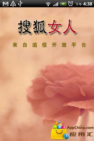 搜狐视频-免费高清美剧电影视频播放器- Google Play Android 應用程式