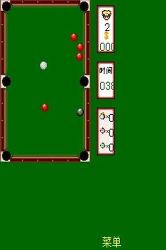 玩體育競技App|超级碰撞球免費|APP試玩