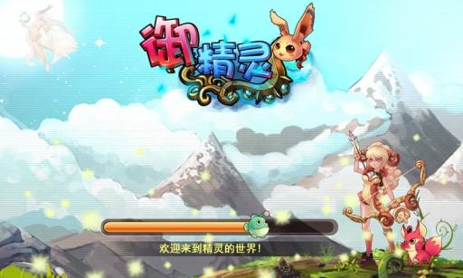 我的怪物派對合成+超越+進化+強化說明- 台灣手遊網