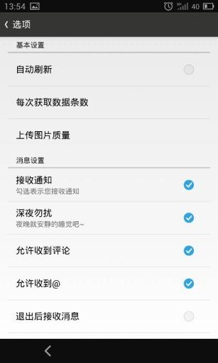 玩免費社交APP|下載Luna微博 app不用錢|硬是要APP