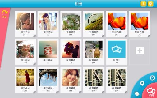 相片管理助手(平板专用) 攝影 App-癮科技App