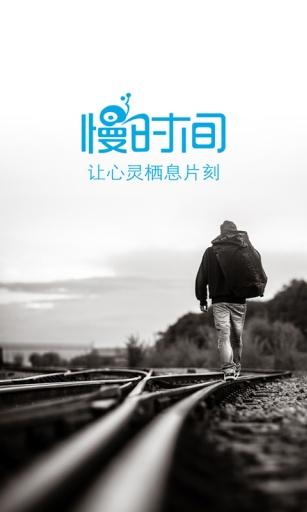 電視連續劇(最新台劇、韓劇、大陸劇、日劇) for iPad and iPhone .. ...