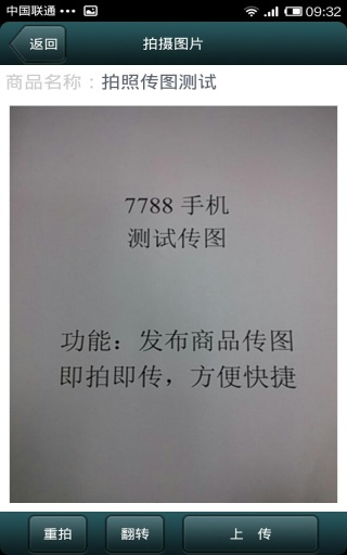 7788铜兵器网截图2