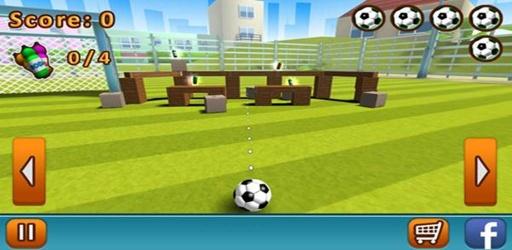 发射足球游戏