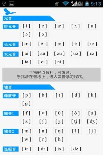 kk - 英文字典中文字典