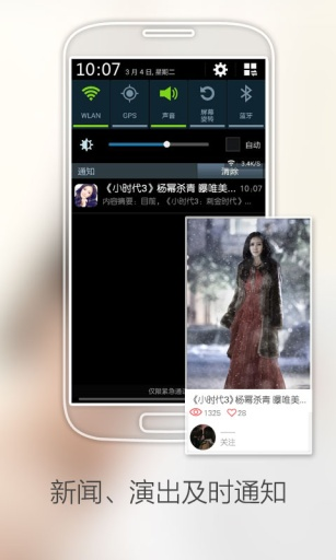 房子樓層平面圖for Android - Appszoom.com