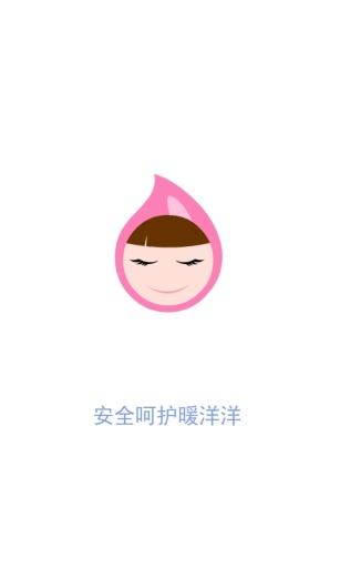 蘋果日報| 娛樂