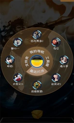 魂斗罗-宝软3D主题截图3