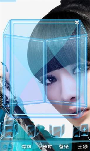 柳岩1-宝软3D主题