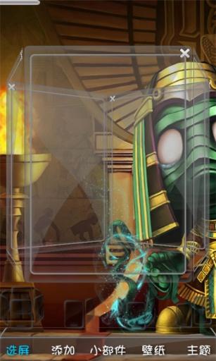 英雄联盟1-宝软3D主题