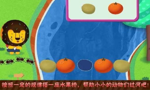 宝贝吃水果-多纳 生產應用 App-癮科技App