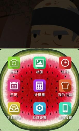 工具必備APP下載|水果忍者突袭-宝软3D主题 好玩app不花錢|綠色工廠好玩App