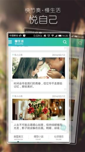 HTC (Android) - FB的App讀取很慢- 手機討論區- Mobile01
