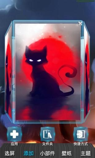 黑猫维兹-宝软3D主题|玩工具App免費|玩APPs