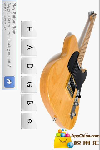吉他調音器- Google Play Android 應用程式