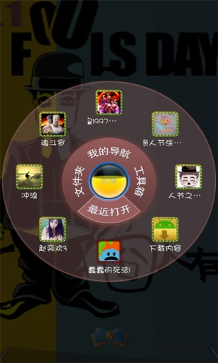 愚人节之卓别林-宝软3D主题|玩工具App免費|玩APPs