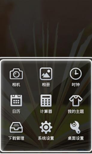 玩免費工具APP|下載时间都去哪儿了2-宝软3D主题 app不用錢|硬是要APP