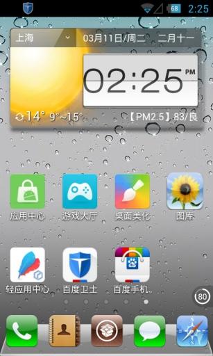 点心主题-iphone4S