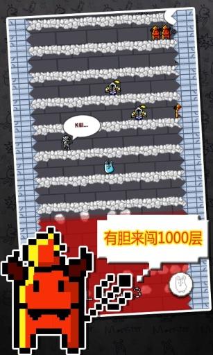 【免費動作App】冲刺!千层魔塔-APP點子