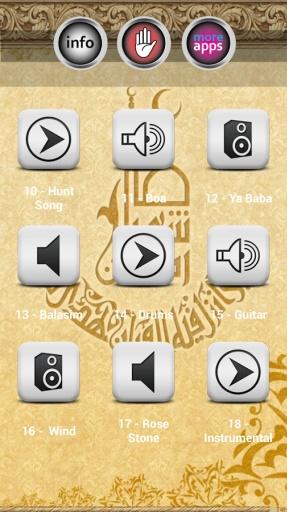 阿拉伯语铃声为您提供一些最好的宗教歌曲和旋律图片