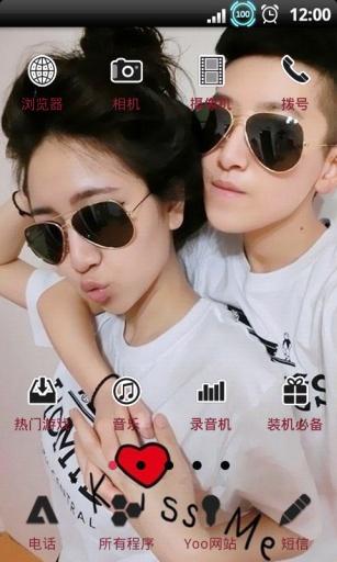 YOO主题-时尚情侣