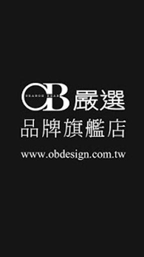 OB嚴選品牌旗艦店截图0