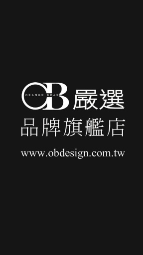 OB嚴選品牌旗艦店截图4