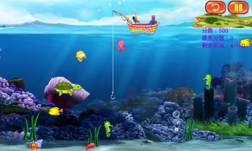 玩益智App|倒霉熊钓鱼免費|APP試玩