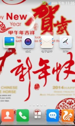 玩個人化App|楚楚壁纸免費|APP試玩