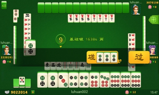 兒童版SCRABBLE拼字遊戲- PChome線上購物- 24h 購物